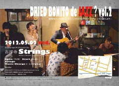 120502strings_omote.jpg